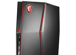 msi-vortex-g-25-gadgetsngaming